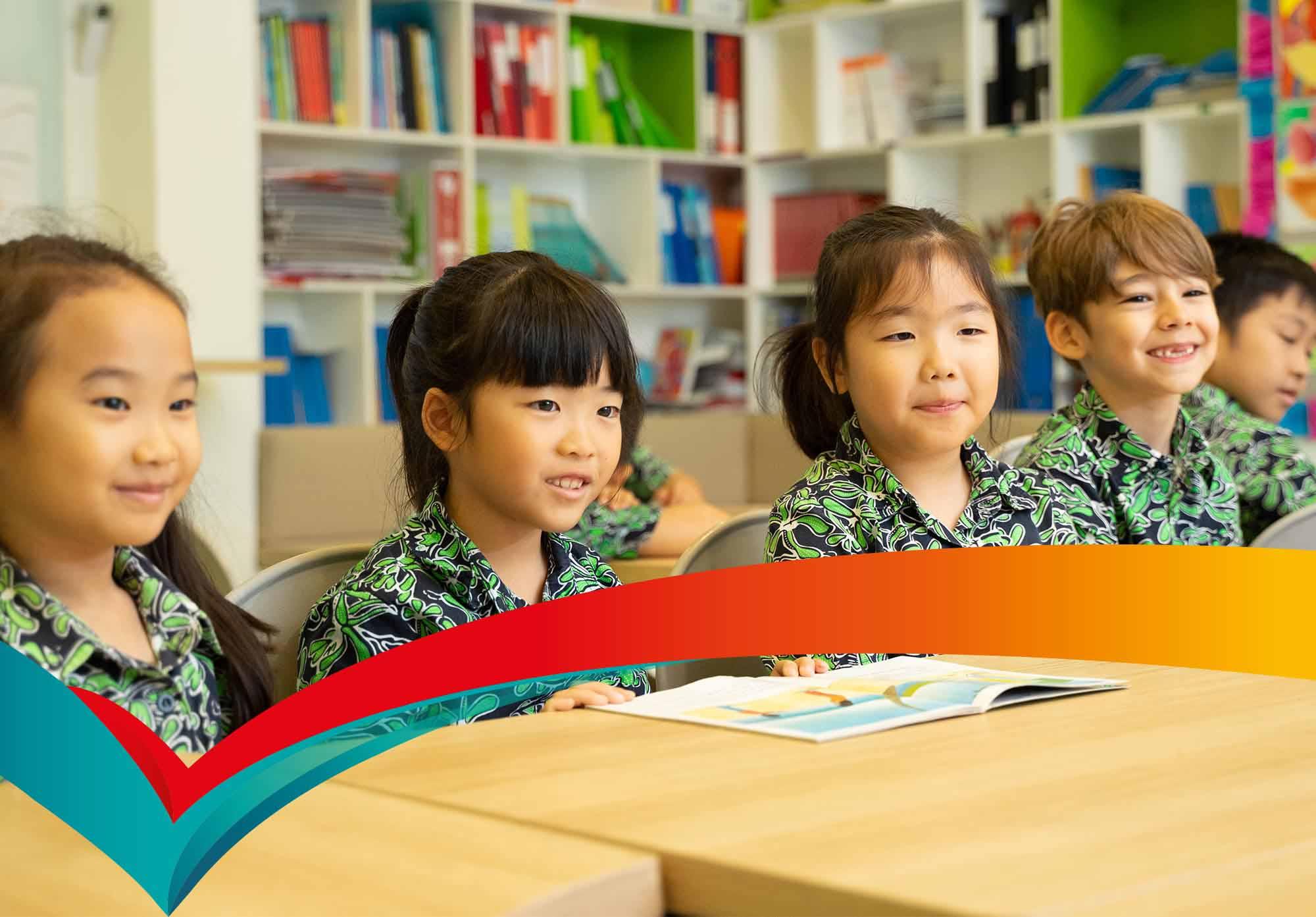 SIS Students Preschooler